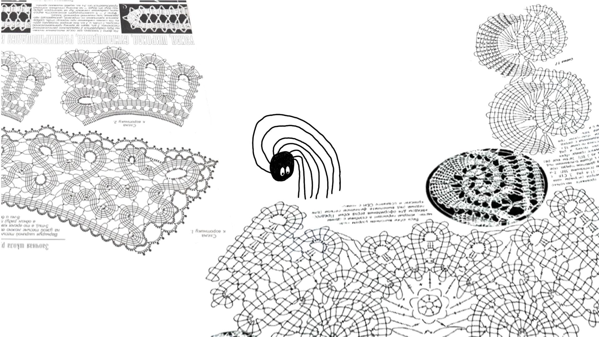 511_«Spider web»